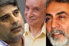سه هنرمند سینما و تلویزیون به کرونا مبتلا شدند