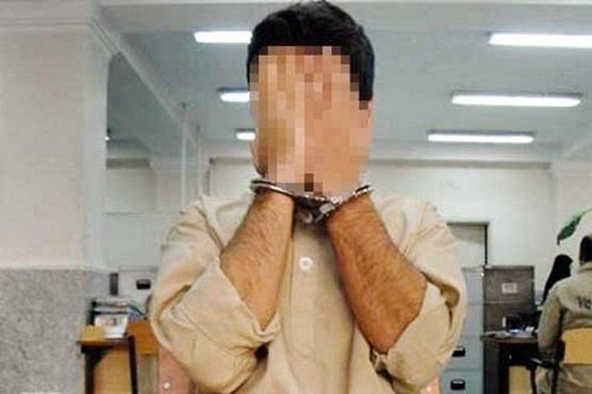"""دستگیری قاتل پس از 20 سال در """"شیراز"""""""