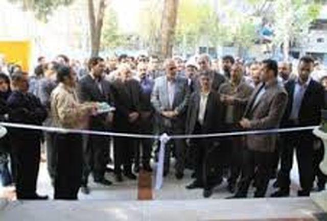 فرهنگسرای 'گل نرگس' در کرمانشاه افتتاح شد