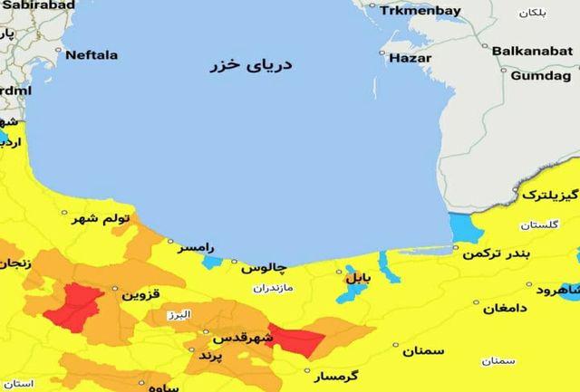 شهرهای قرمز یا نارنجی کرونایی استان های شمالی کشور از 11 فروردین 1400