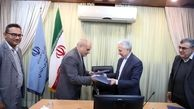 امضا تفاهم نامه همکاری علمی بین وزارت علوم و منطقه آزاد قشم