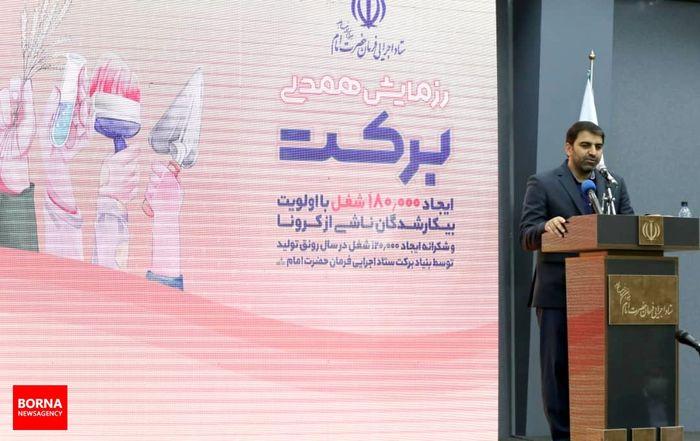 اختصاص 9 هزار شغل برکت به کولبران استانهای مرزی