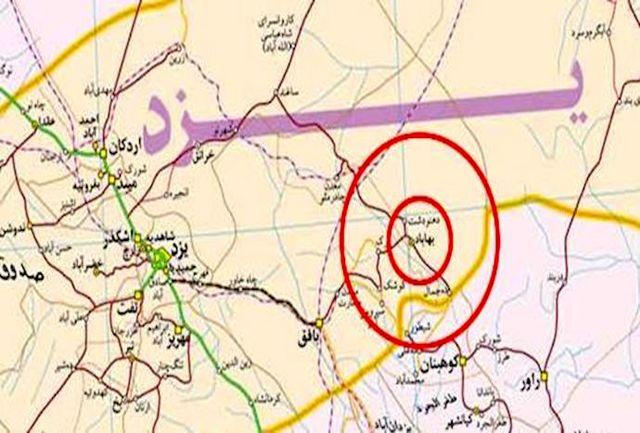 زمین لرزه 4.2 ریشتری در بهاباد یزد