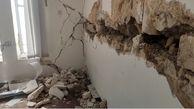 پرداخت 10 میلیاردی سازمان بهزیستی کشور به مددجویان زلزله زده دنا