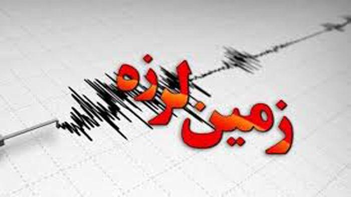 وجود اجتناب ناپذیر زلزله در ایران
