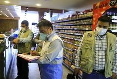 جریمه 2 واحد صنفی به دلیل امتناع از عرضه کالاهای تنظیم بازار در اندیمشک