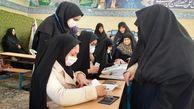 نتیجه انتخابات در استان قزوین