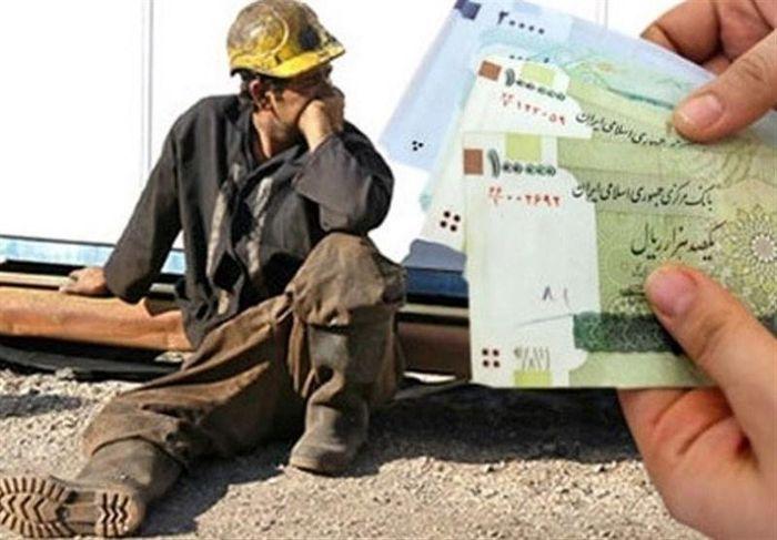تعیین مزد دستمزد کارگران بر چه اساس است؟