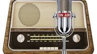 رادیو آوا بیشترین مخاطب را داشت!