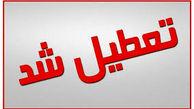 جزییات تعطیلی ادارات در 3 بهمن 98