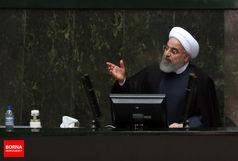 روحانی پس از دیدار با رهبری به مجلس میرود