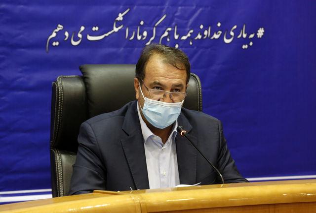 بودجه ۷۰۰ میلیارد تومانی برای تامین تجهیزات دانشگاههای علوم پزشکی استان فارس ابلاغ شد