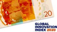 نزول 6 پلهای ایران در شاخص جهانی نوآوری ۲۰۲۰/ بهترین عملکرد ایران در بخش تحقیق و سرمایه انسانی