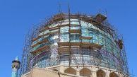 گنبد مسجد امام در سال جاری از داربست رها خواهد شد