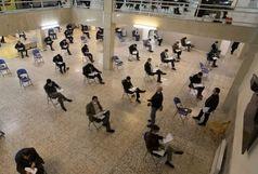 جزئیات آزمون عملی رشتههای کنکور هنر ۱۴۰۰ اعلام شد