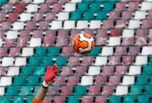 مصوبات هیات رئیسه فدراسیون فوتبال اعلام شد