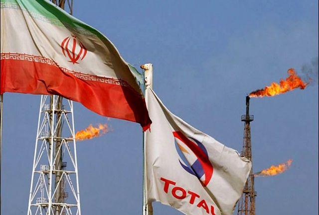 مدیرعامل شرکت توتال؛ توتال از ایران میرود