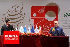 گزارش مفصل از نشست خبری جشنواره تئاتر فجر / همراه با عکس