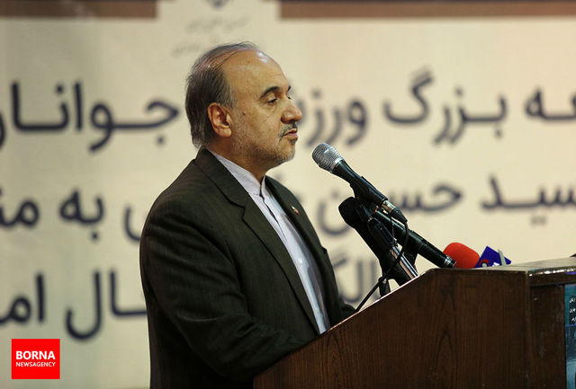 افتتاح خانه کاراته خراسانرضوی با حضور وزیر ورزش