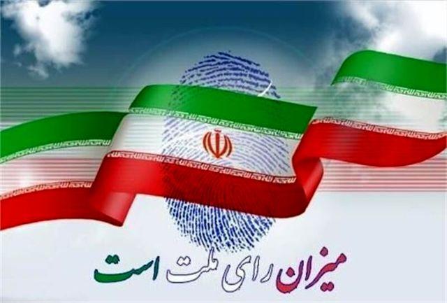 بیش از ۸۶ درصد داوطلبان انتخابات شوراها در تهران تایید صلاحیت شدند