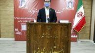 590 بیمار مشکوک کرونا در بیمارستانهای استان یزد