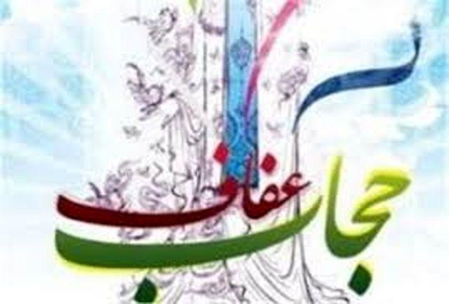 جشنواره استانی شعر عفاف و حجاب در اردبیل برگزار میشود