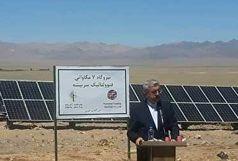 بهره برداری از نیروگاه خورشیدی 7 مگاواتی در سربیشه / صرفهجویی ۳ میلیون لیتری مصرف آب در سال