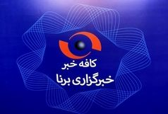 رفتار دوگانه اصولگرایان با FATF در دولت احمدی نژاد و دولت روحانی