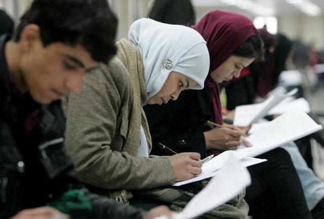 چه تعداد دانشجوی افغانی در دانشگاه های ایران تحصیل می کنند؟