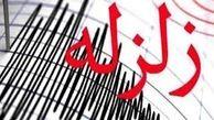 زمین لرزه ٥.٥ ریشتری در هرمزگان/یک نفر مصدوم شد و دیوارها ترک خوردند