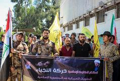 تجمع مقابل سفارت ایران در دمشق