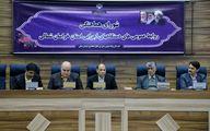 هم افزایی بین روابط عمومی ها برای معرفی استان در سطح ملی و بین المللی
