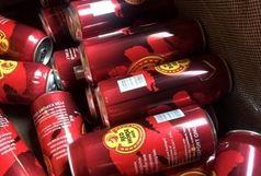 کشف ۴۵۰ کیلوگرم مواد مخدر و هزار بطری مشروبات الکلی در نیکشهر