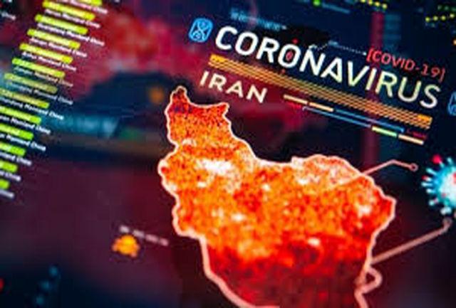 چند درصد مردم ایران تاکنون به کرونا مبتلا شده اند؟