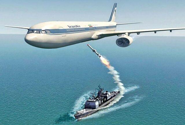 """افشای جاسوسی """"اف بی آی """" از ایرانیان پس از حمله به هواپیمای مسافربری ایران"""