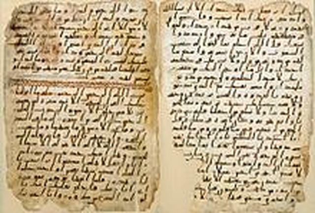 خلاصه ای از زندگانی حضرت محمد(ص) در منابع تاریخی