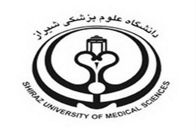 واحدهای درسی با موضوع سلامت زنان به دروس دانشجویان علوم پزشکی اضافه شود