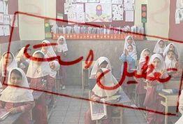ادامه تعطیلی مدارس در آذربایجانغربی