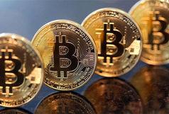 قیمت ارزهای دیجیتال امروز 1 مرداد ماه 1400