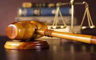 دادرسیهای الکترونیکی، جایگزین شیوههای سنتی