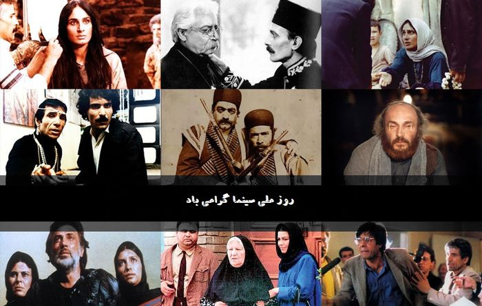 وضعیت فروش سینما در نیمه اول سال 1398/ بررسی حضور کمرنگ سینمای ایران در جشنوارههای جهانی!