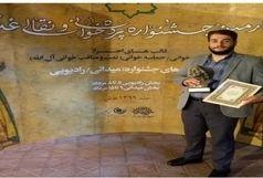 درخشش هنرمند قزوینی در جشنواره سراسری نقالی و پرده خوانی غدیر