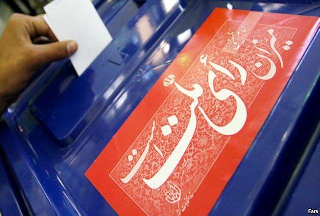 تمامی مدارس حوزه انتخابیه تربت حیدریه امروز تعطیل است