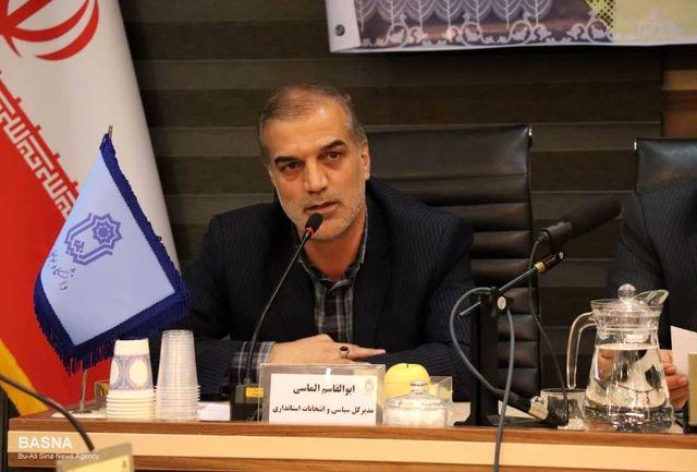 برگزاری انتخابات تمام الکترونیک شورای اسلامی در شهر همدان