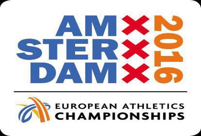 اعلام نتایج سومین روز مسابقات دوومیدانی قهرمانی اروپا