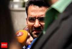 جزئیات شکایت از وزیر ارتباطات اعلام شد