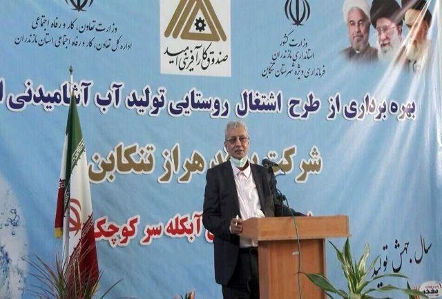 دولت از عزت و هویت ایران در جنگ اقتصادی دشمن دفاع میکند