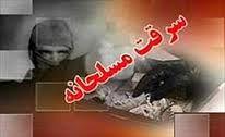 حمله مسلحانه به باشگاه بدنسازی بانوان در تبریز