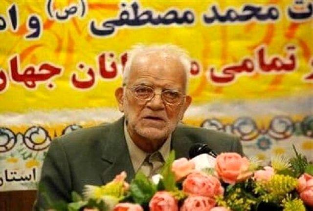 محمد فولادگر درگذشت