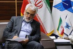 رئیس دانشگاه آزاد اسلامی استان مازندران و واحد ساری منصوب شد
